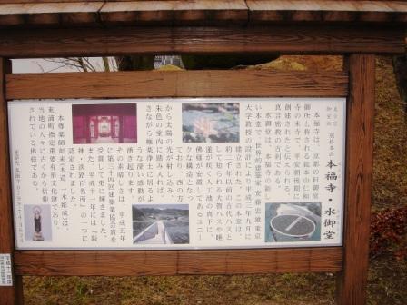 TOTO研修(淡路島) 020